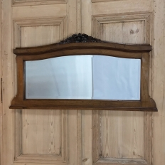 Antique Hand-Carved French Walnut Backsplash Mirror
