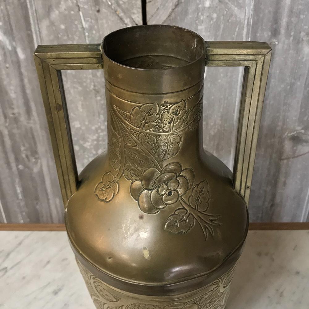 art deco embossed brass vase inessa stewart 39 s antiques. Black Bedroom Furniture Sets. Home Design Ideas