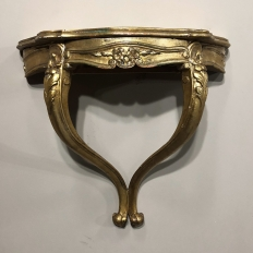 Antique Italian Baroque Giltwood Headboard with Needlepoint