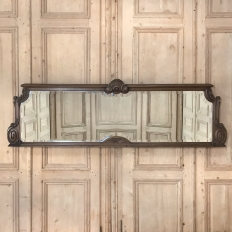 Antique French Louis XIV Backsplash Mirror