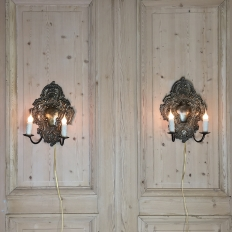 Pair Antique Embossed Baroque Brass Wall Sconces
