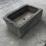 18th Century Carved Stone Planter ~ Fountain