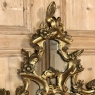 19th Century Italian Baroque Giltwood Mirror