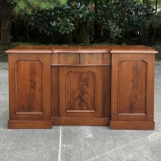19th Century English Mahogany Sideboard ~ Credenza