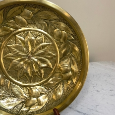 Antique Embossed Brass Serving Platter
