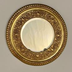 19th Century Gilt Bronze Mirrored Plateau