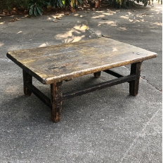 Rustic Antique Coffee Table