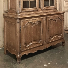 Antique Country French Vitrine ~ Bookcase