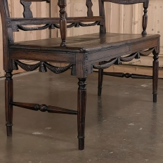19th Century French Louis XVI Canape ~ Bench