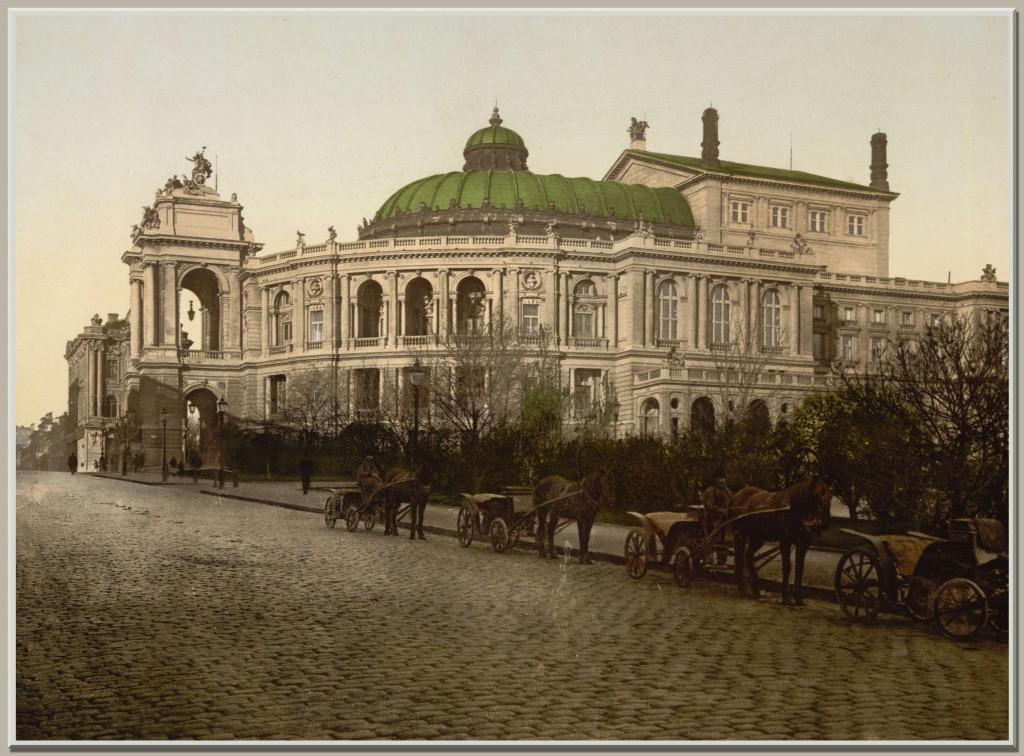 Odessa Ukraine Antique Opera House