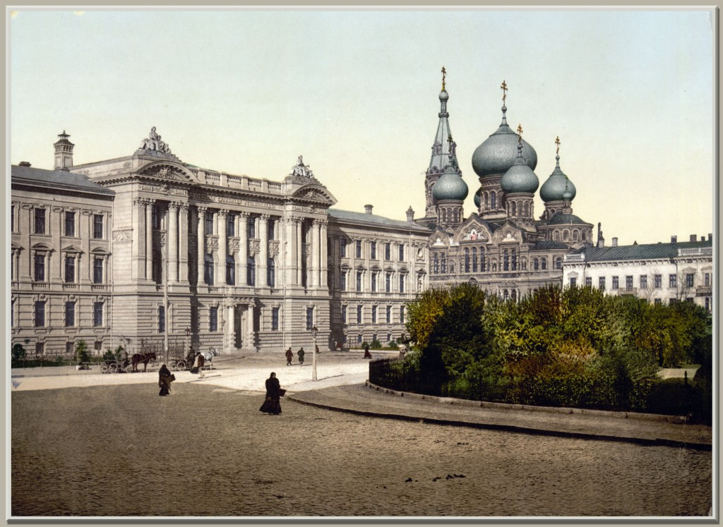 Odessa Ukraine Downtown