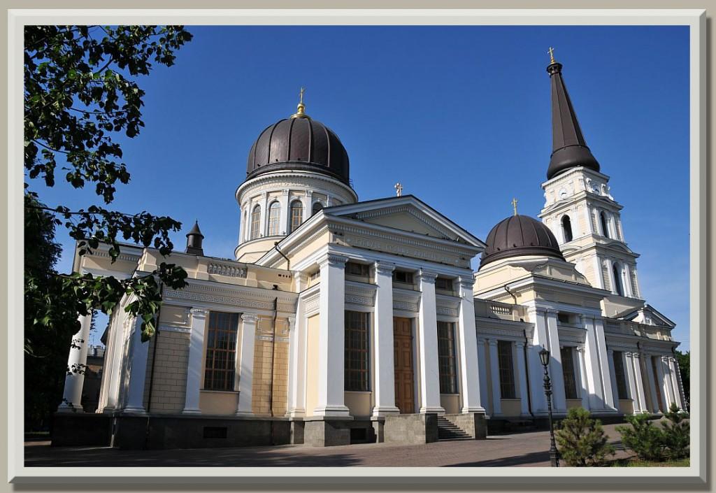 Odessa Ukraine Preobrazhensky Cathedral